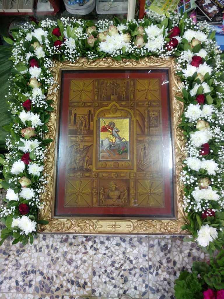 Υποδοχή της εικόνας του Αγίου Γεωργίου Περιστερεώτα