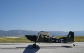 Ατύχημα με εκπαιδευτικό αεροσκάφος του στρατού στην Αλεξάνδρεια Ημαθίας