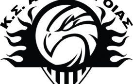 Στην Αριδαία για τον πρώτο τελικό της Α ΕΚΑΣΚΕΜ οι Αετοί Βέροιας