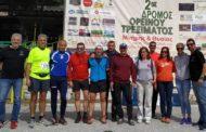 ΑΠΟΤΕΛΕΣΜΑΤΑ του Σ.Δ.Βέροιας απο τον 2ο αγώνας ορεινού τρεξίματος 14χλμ & 5χλμ Μνήμης και θυσία του Ποντιακού Ελληνισμου
