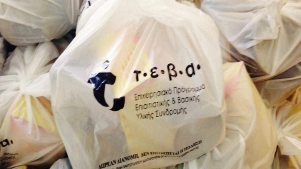 Διανομή τροφίμων για δικαιούχους ΤΕΒΑ στην Ημαθία από την ΠΚΜ