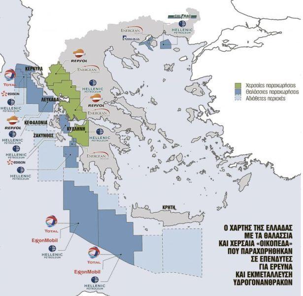 Τεράστια κοίτασμα Φυσικού αερίου10 τρισ. κυβικών νότια της Κρήτης