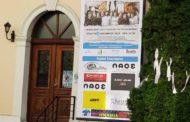 Ο Δήμος Βέροιας ενημερώνει τους ωφελούμενους του προγράμματος ΤΕΒΑ ότι θα πραγματοποιηθεί μέσω της Κοινωνικής Σύμπραξης ΠΕ ΗΜΑΘΙΑΣ διανομή με είδη ΞΗΡΩΝ τροφίμων, ΞΗΡΑ-ΒΡΕΦΙΚΑ, ΒΑΣΙΚΗΣ ΥΛΙΚΗΣ ΣΥΝΔΡΟΜΗΣ(ΒΥΣ), ΒΥΣ ΒΡΕΦΙΚΑ.