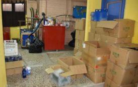Νέα υπόθεση με ποτά «μπόμπες» αυτή την φορά στην Θεσσαλία