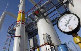 Πιθανή δημιουργία δικτύου φυσικού αερίου στη Βέροια.!!!