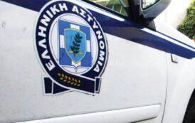 Ζευγάρι έκλεψε μεταλλικά αντικείμενα από αποθήκη στην Ημαθία!