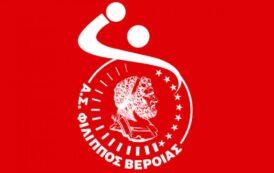 Στη Βέροια 2017 θα συνεχίσει την καριέρα της η Αθηνά Κωστοπούλου!