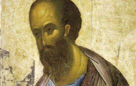 Έκθεση Σχολής Βυζαντινών Τεχνών στο Βήμα του Αποστόλου Παύλου!