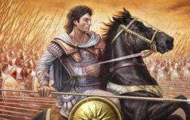 Εκεί όπου ο Αριστοτέλης δίδαξε τον Μέγα Αλέξανδρο!