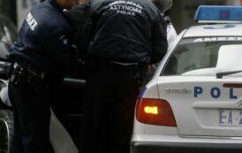 Συνελήφθη ημεδαπός άνδρας για διακίνηση ναρκωτικών ουσιών!