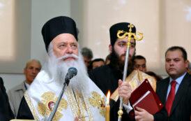 «Ο Ερντογάν μετατρέποντας την Αγία Σοφία σε τζαμί πραγματοποιεί μια νέα πολιτιστική γενοκτονία»!