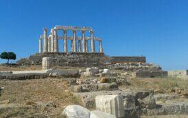 «Όλη η Ελλάδα ένας Πολιτισμός»!