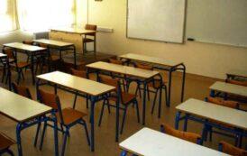 Ο ΣΕΠΕ Κερατσινίου καταδικάζει την κλήτευση διευθυντών σχολείων στο αστυνομικό τμήμα Νάουσας!