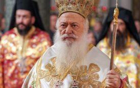 «Από σήμερα καλείσαι να μιμηθείς το μαρτύριο του Αγίου Γεωργίου Μπετζαλά»!