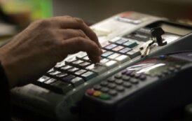 Ζευγάρι πήρε αντικείμενα 1.170 ευρώ χωρίς να πληρώσουν!