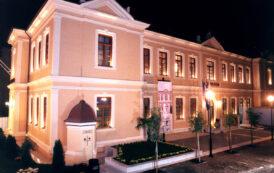 Στο ΣΤΕ την Πέμπτη η αίτηση ακυρώσεως των διατάξεων για τις επιτροπές στο Δημοτικό Συμβούλιο Βέροιας!
