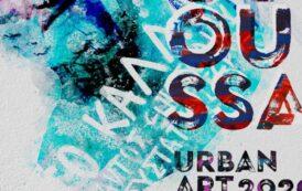 Έρχεται το Διεθνές Φεστιβάλ Αστικής Τέχνη 2020!