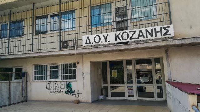 Επίθεση με τσεκούρι στην εφορία Κοζάνης – Απεβίωσε ο άτυχος εφοριακός