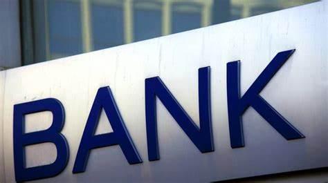 Δάνεια 50.000 με πολύ μικρό τόκο θα δώσουν οι τράπεζες