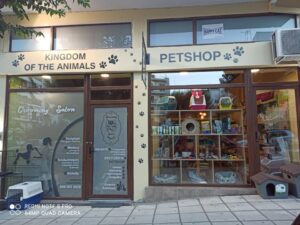 Animal Grooming Saloon!